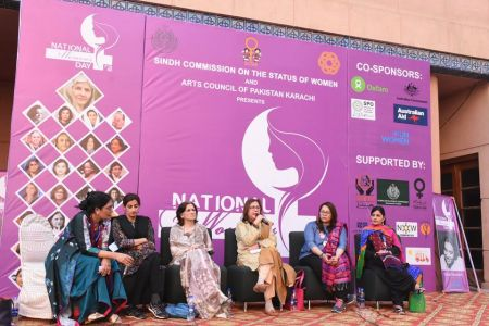 National Women\'s Day Celebrations  (1)