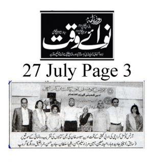 Nawai Waqt Page 3