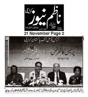 Nazim News Page 2