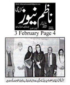 Nazim News Page 4