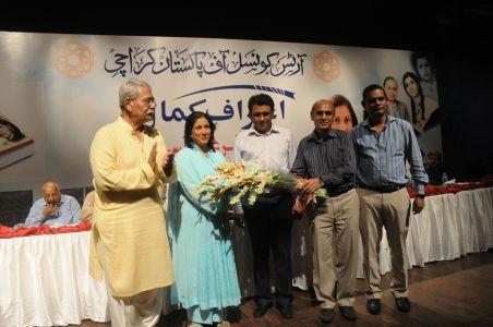 Neelofar Abbasi  (11)