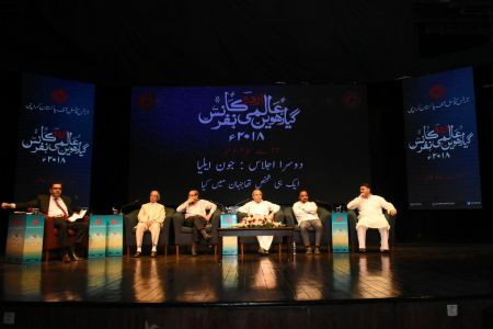 Opening Session Of 11th Aalmi Urdu Conference 2018 (2)