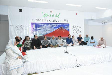 Pak Japan Urdu Haiko Mushaira At Arts Council Karachi (1)