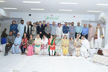 Pak Japan Urdu Haiko Mushaira At Arts Council Karachi (21)