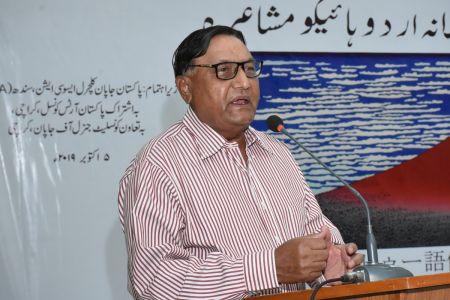 Pak Japan Urdu Haiko Mushaira At Arts Council Karachi (24)