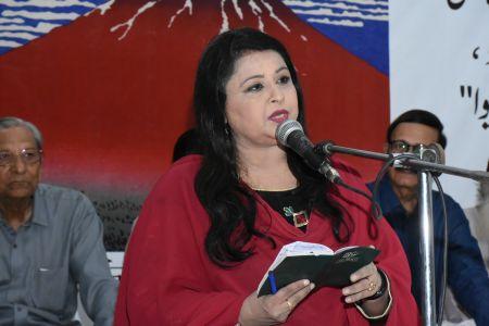 Pak Japan Urdu Haiko Mushaira At Arts Council Karachi (2)