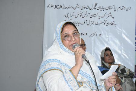 Pak Japan Urdu Haiko Mushaira At Arts Council Karachi (9)
