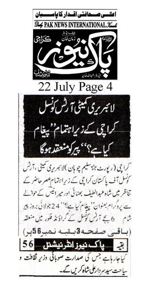 Pak News Page 2-