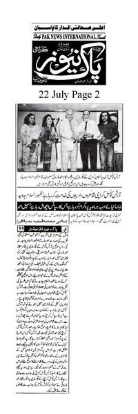 Pak News Page 2