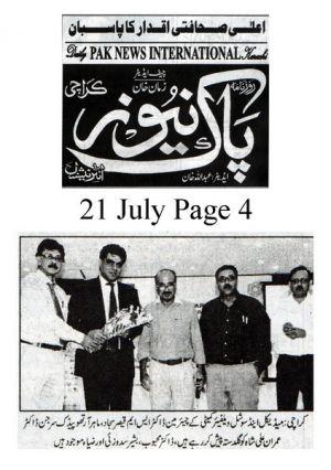 Pak News Page 4