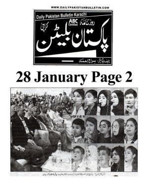 Pakistan Bulletin Page 2