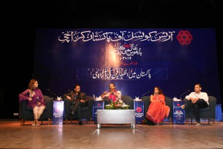 Pakistan Men Izhaar E Fun Ki Aazadi In Aalmi Urdu Conference 2019 (1)