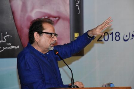President Arts Council Muhammad Ahmed Shah Address To Participants Of The Book Launch Ceremony Of Kulyat-e-Mohsin Bhopali At Arts Council Karachi (15)