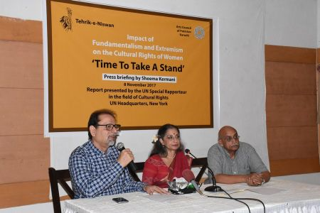 Press Conference About UN General Assymbly Report (2)