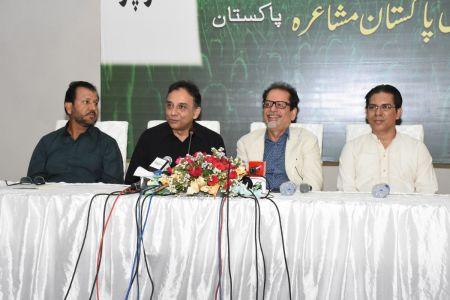 Press Conference Of Kul Pakistan Mushaira  (1)