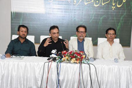 Press Conference Of Kul Pakistan Mushaira  (3)