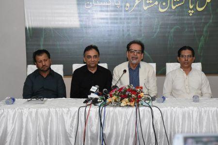 Press Conference Of Kul Pakistan Mushaira  (4)