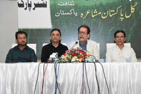 Press Conference Of Kul Pakistan Mushaira  (5)