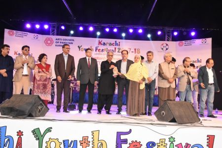 Prize Distribution Of District West & South - Karachi Youth Festival 201 ( (19)