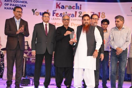 Prize Distribution Of District West & South - Karachi Youth Festival 201 ( (21)