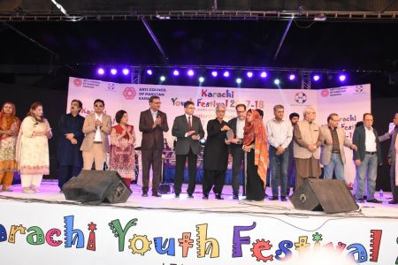 Prize Distribution Of District West & South - Karachi Youth Festival 201 ( (23)
