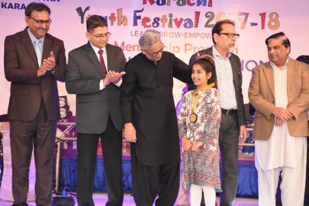 Prize Distribution Of District West & South - Karachi Youth Festival 201 ( (29)
