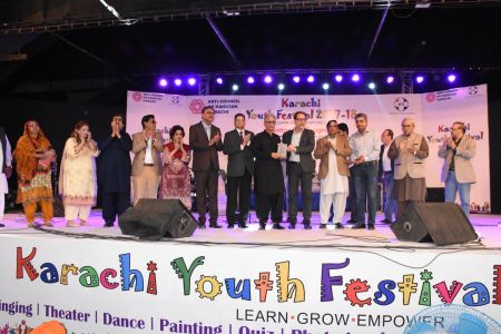 Prize Distribution Of District West & South - Karachi Youth Festival 201 ( (3)