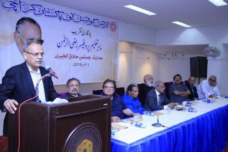 Prof Razi Ur Rehman (12)