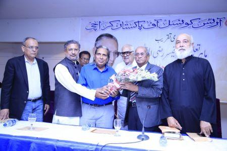 Prof Razi Ur Rehman (1)
