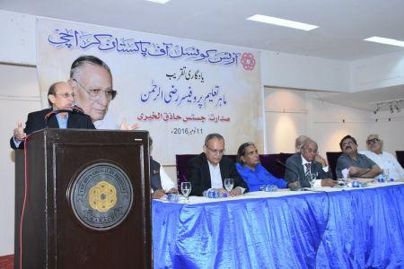 Prof Razi Ur Rehman (21)