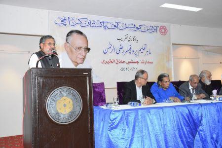 Prof Razi Ur Rehman (22)