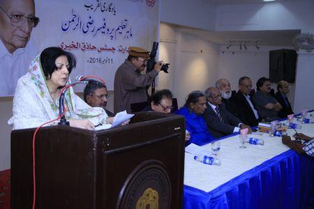 Prof Razi Ur Rehman (3)
