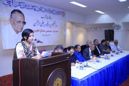 Prof Razi Ur Rehman (6)