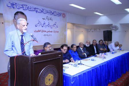 Prof Razi Ur Rehman (8)