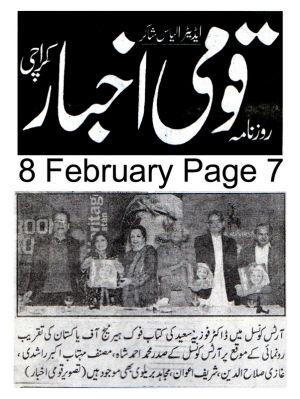Qaumi Akhbar Page 7