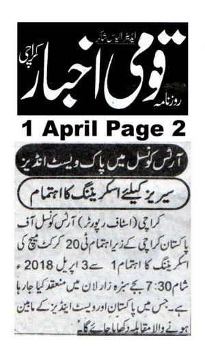 Qaumi Akhbar Page Arts Council Of Pakistan Karachi