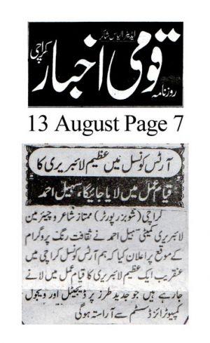 Qaumi Page 7