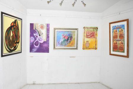 Ramzan Caligraphy Exhibition (22)