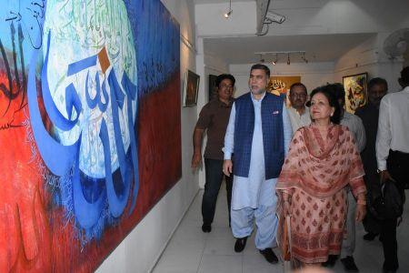 Ramzan Caligraphy Exhibition (6)