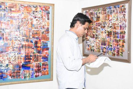 Ramzan Caligraphy Exhibition (7)