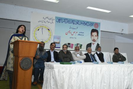 Recognition Ceremony Of M S Aemon And New Calander Inauguration At Arts Council Karachi (10)