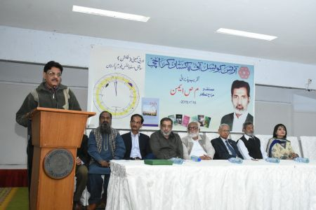 Recognition Ceremony Of M S Aemon And New Calander Inauguration At Arts Council Karachi (11)