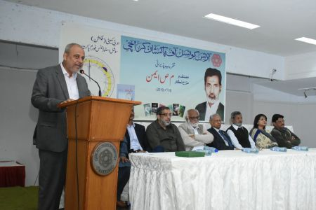 Recognition Ceremony Of M S Aemon And New Calander Inauguration At Arts Council Karachi (12)
