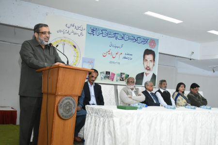 Recognition Ceremony Of M S Aemon And New Calander Inauguration At Arts Council Karachi (13)