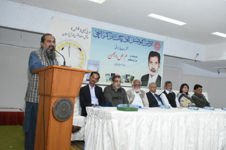 Recognition Ceremony Of M S Aemon And New Calander Inauguration At Arts Council Karachi (14)