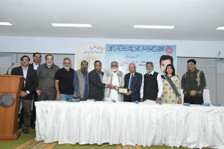 Recognition Ceremony Of M S Aemon And New Calander Inauguration At Arts Council Karachi (16)