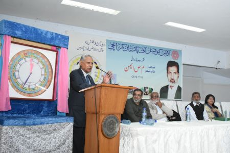 Recognition Ceremony Of M S Aemon And New Calander Inauguration At Arts Council Karachi (2)