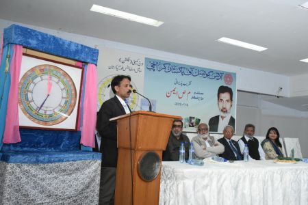 Recognition Ceremony Of M S Aemon And New Calander Inauguration At Arts Council Karachi (3)