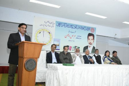 Recognition Ceremony Of M S Aemon And New Calander Inauguration At Arts Council Karachi (5)