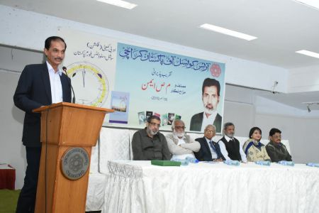 Recognition Ceremony Of M S Aemon And New Calander Inauguration At Arts Council Karachi (9)
